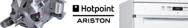 Recambios HOTPOINT GMCService